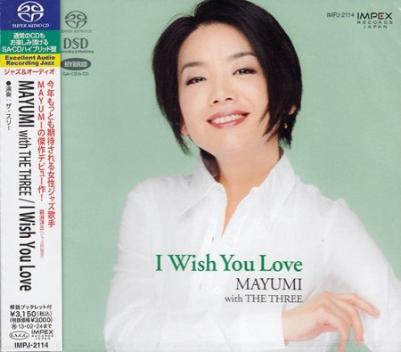Mayumi Sato - With The Three: I Wish You Love