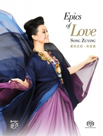 Song Zuying: Epics of Love